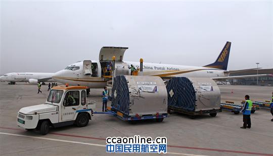 邮政航空开通昆明至南京往返全货机航线