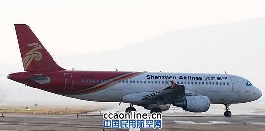 深航A320客机在景德镇机场降落时偏出跑道