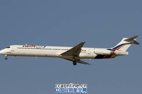 阿尔及利亚md83客机确认坠毁 航班号ah5017