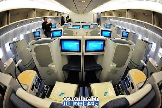 南航接收第600架飞机 机队规模位列全球第五