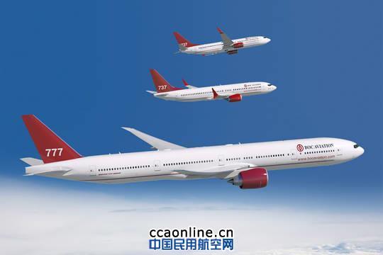中银航空租赁订购82架波音飞机