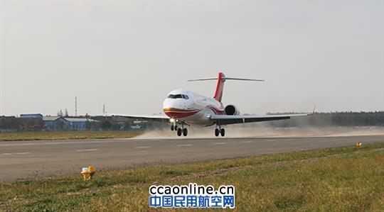 飞机是中国按照国际
