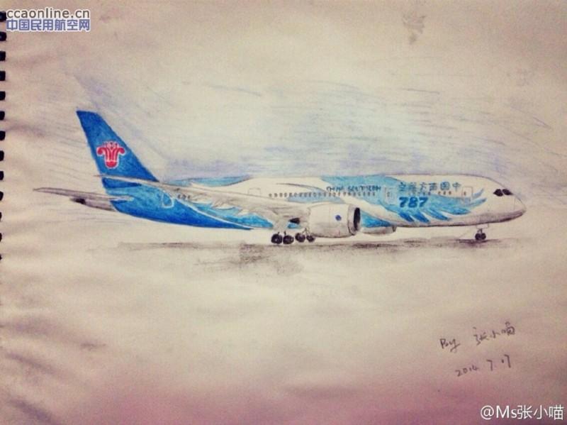 飞机手绘:用纸笔追梦的90后空姐