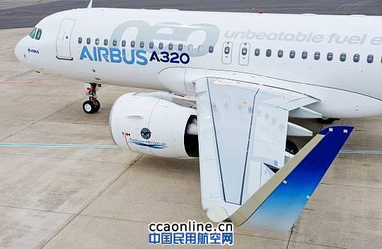 AerCap租赁与南航签24架A320neo飞机租赁协议