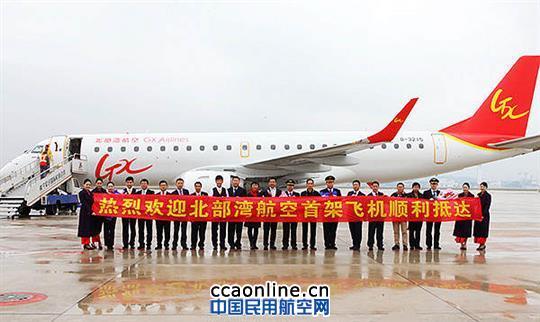 北部湾航空首架飞机,平稳降落在南宁吴圩国际机场