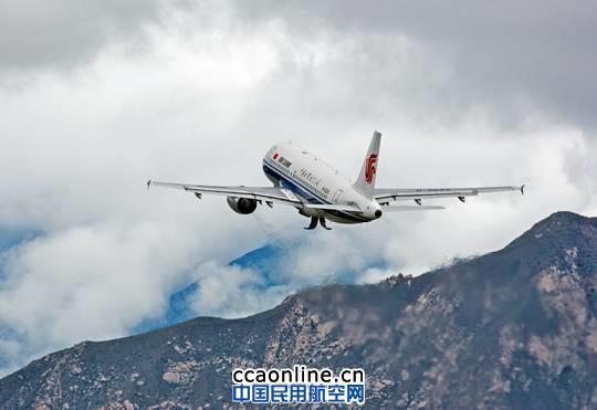 国航成都-拉萨航线安全飞行50周年