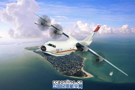 水陆两栖蛟龙号AG600机头在中航工业成飞下线 中国民用航空网讯:3月17日,我国自主研制的三个大飞机之一,大型灭火/水上救援水陆两栖飞机(以下简称AG600)机头在中航工业成飞民机实现交付,这是AG600研制的又一个重要里程碑。 作为当今世界在研的最大一款水陆两栖飞机,AG600是为满足我国森林灭火和水上救援的迫切需要,首次研制的大型特种用途民用飞机,是国家应急救援体系建设急需的重大航空装备。AG600是国务院立项批复的大型民用飞机项目之一,从型号研制启动至今,相继完成了初步设计评审和详细设计评
