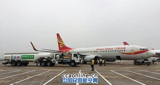 波音、海航、中石化合作航空生物燃料商业飞行