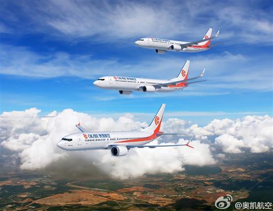 奥凯航空签署10架737飞机订单 价值9.8亿美元