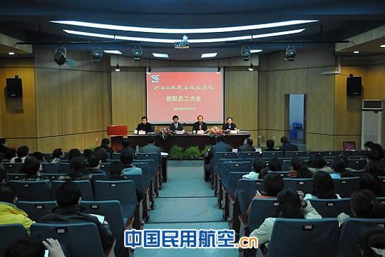 民航华东局任命上海民航职业技术学院领导干部 – 中国民用