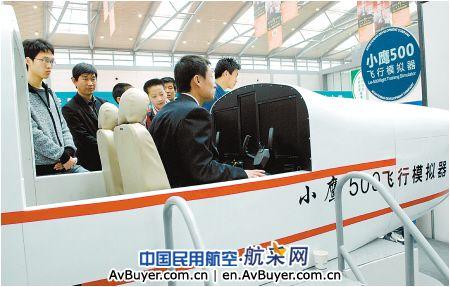 器是没了翅膀的一半飞机造型