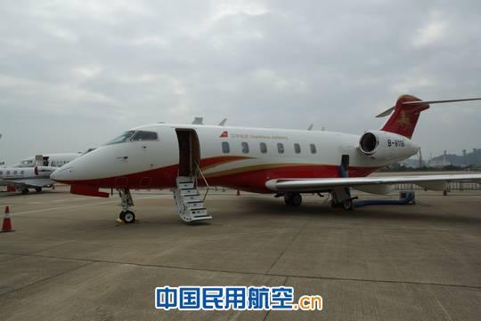 汉华公务机公司的庞巴迪飞机.摄影:陈利人