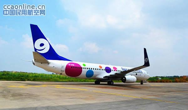 广州和南京市民搭乘九元航班抵达长春后可直接转乘稍后由同一架飞机执