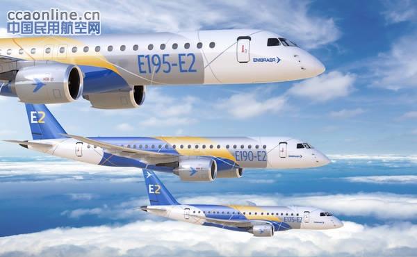 巴航工业未来二十年将向70-130座级市场交付6350架飞机