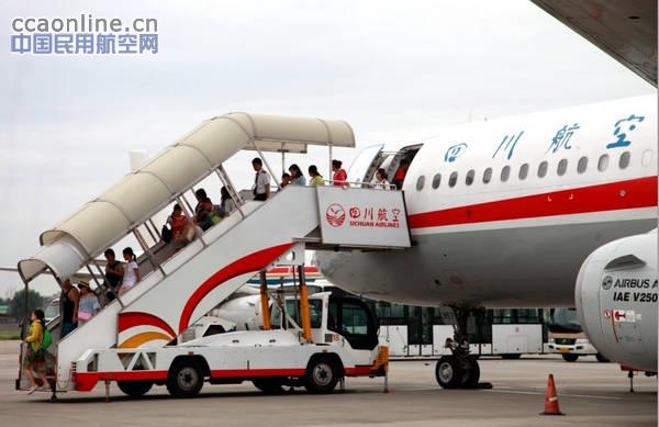 川航飞机到达是t1