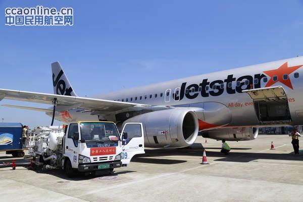 海口美兰机场国际航班正式加注保税航空煤油