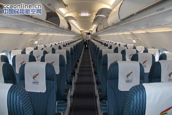 西藏航空新添a320飞机