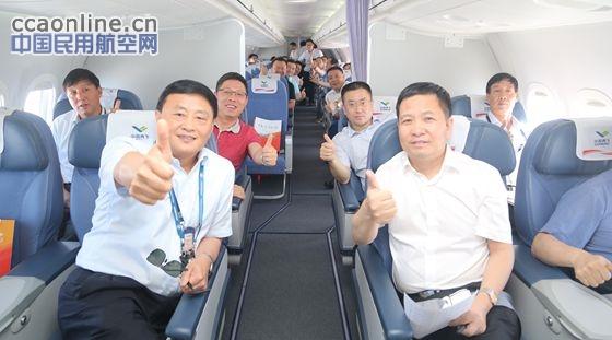 中国商飞arj21飞机在西安开展航线演示飞行
