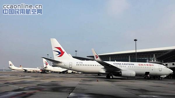 云南到北京飞机航班