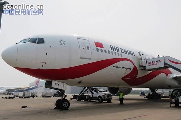 中国国航从北京飞伦敦的
