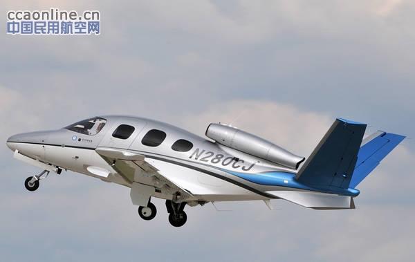 中航通飞西锐sf50飞机进入tc取证试飞阶段