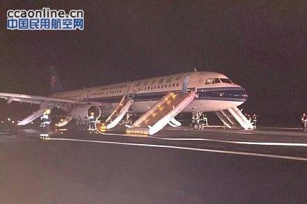南航长春飞青岛航班因货舱烟雾警告备降沈阳机场