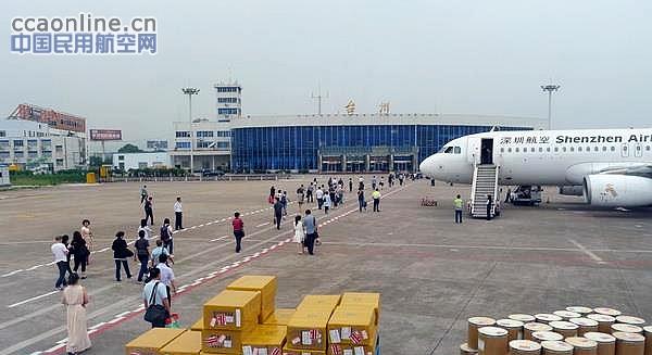 由台州飞往广州的深航zh9614航班