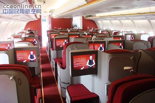 海南航空新进两架崭新A330-300飞机