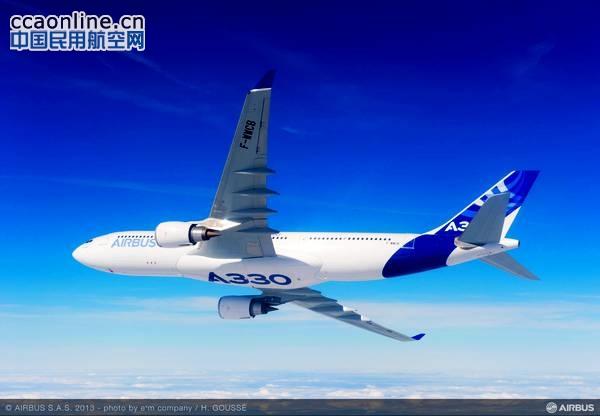 空客宣布将a330系列飞机的最大起飞重量