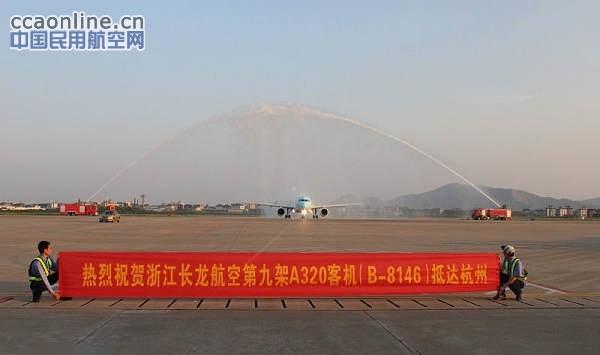 杭州乔司镇飞机噪音