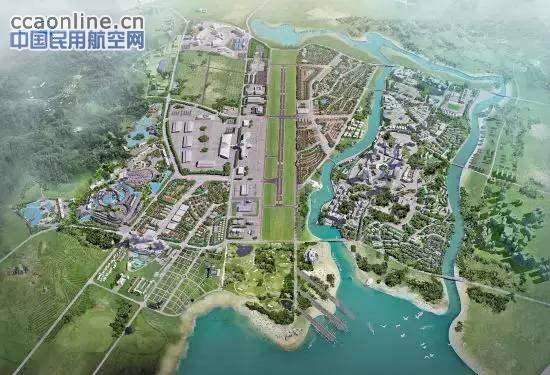有限公司在石家庄栾城机场