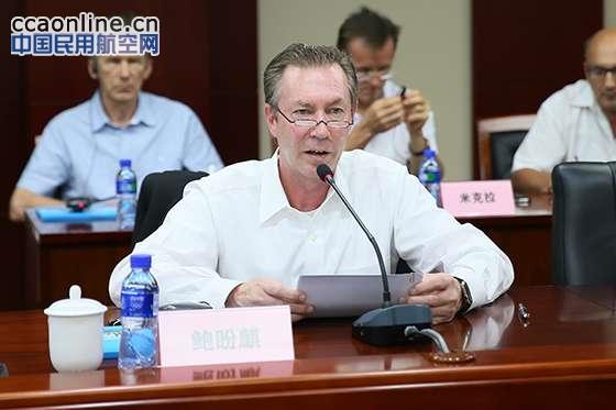 中国商飞召开海外人才座谈会