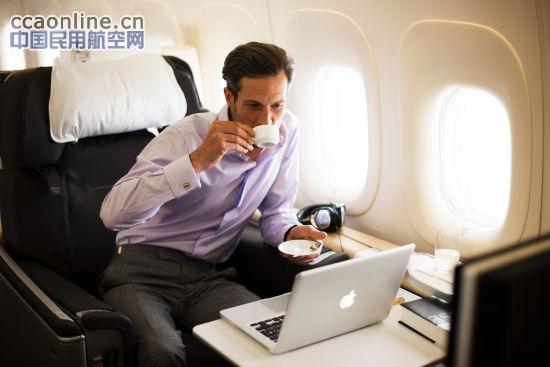 汉莎航空2016年起为中短途航班提供上网服务