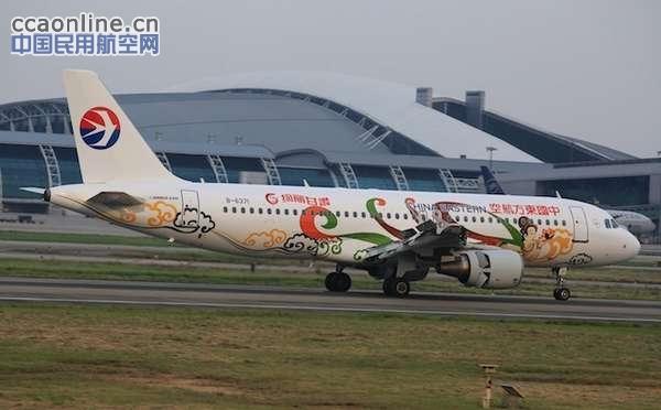 合作飞机已加密热点航线兰州至南京