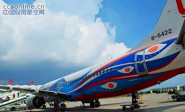 国航10月份增飞湛江往返北京航班