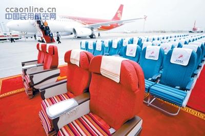 深航a320客机经济舱选装航宇嘉泰航空座椅