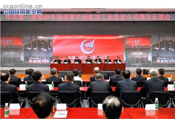 中国航空工业集团公司第六三一研究所?西安翔