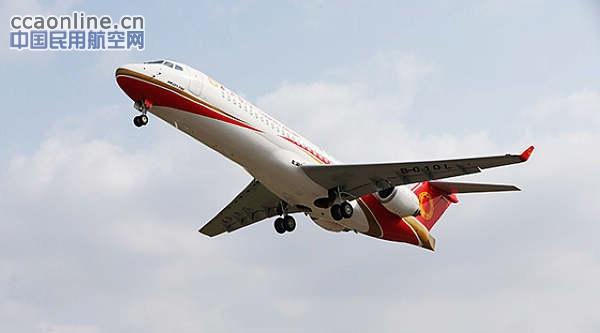 成都航空首架arj21飞机