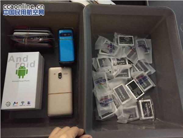 旅客携带30多块锂电池吓坏安检