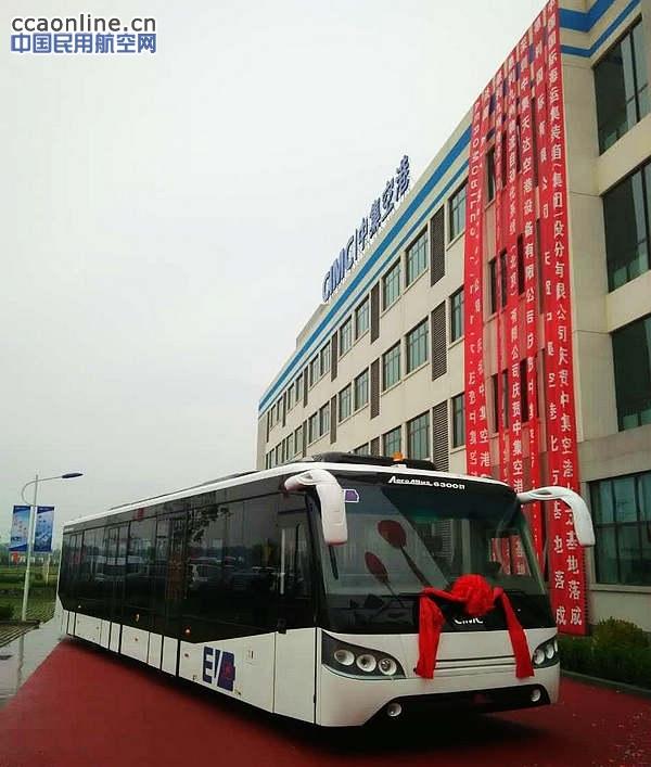 中集空港北方基地开始规模化生产机场摆渡车