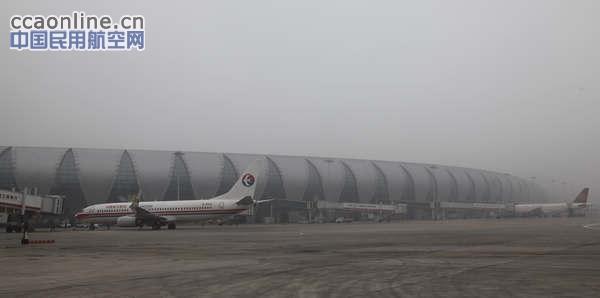 雾霾考验,沈阳机场大面积航班延误保障能力得到了