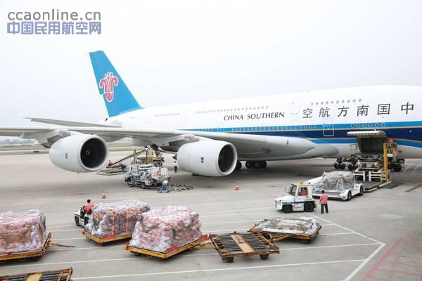 国际飞机行李箱尺寸要求_国际飞机行李箱要求