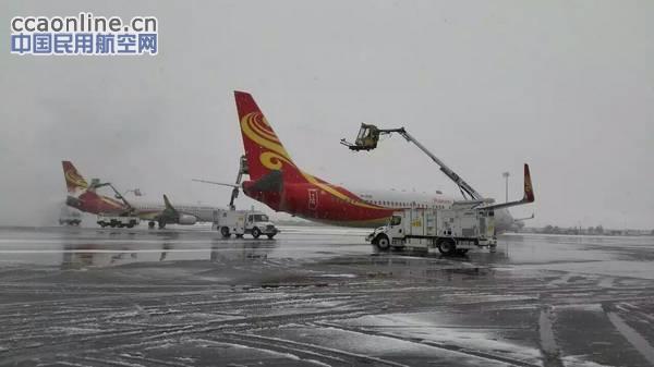 北京到三亚的飞机