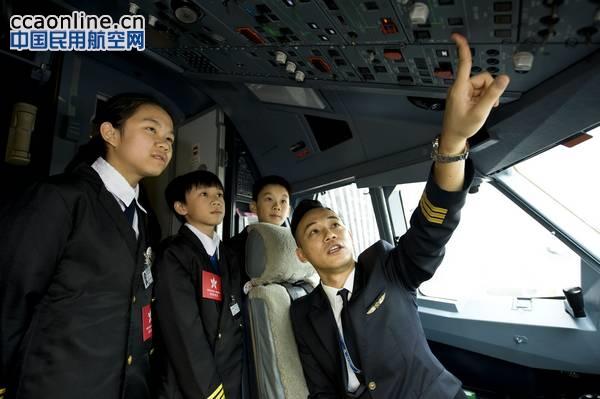 学生们登入香港航空的飞机驾驶舱