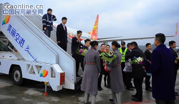 贵阳机场引进扬子江航空,运营航空公司达36家