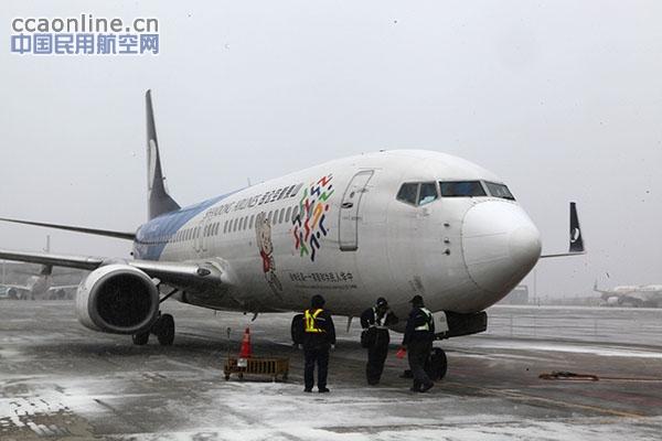 昆明机场全力应对极端天气 保障航班正常运行