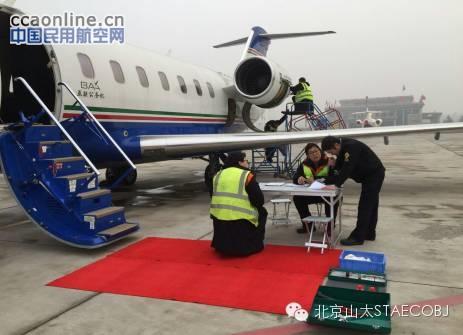 北京山太执行庞巴迪605公务机12M定检