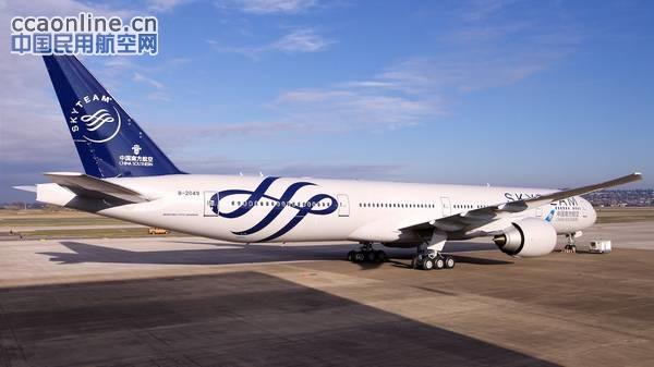 南航全新一架波音777-300er飞机投入商业运行 | 中国