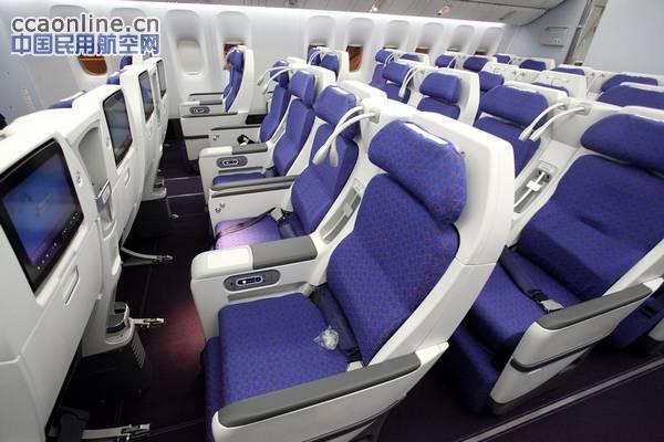 南航全新一架波音777-300er飞机投入商业运行