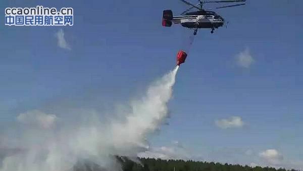 随着直升机在中国的大规模应用
